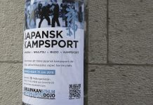 Affischreklam med QR kod