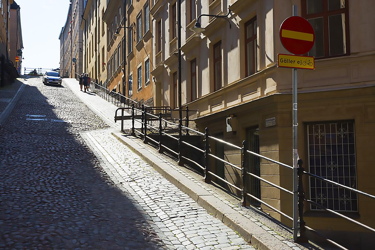 Gatsten och uppförsbacke Södermalm