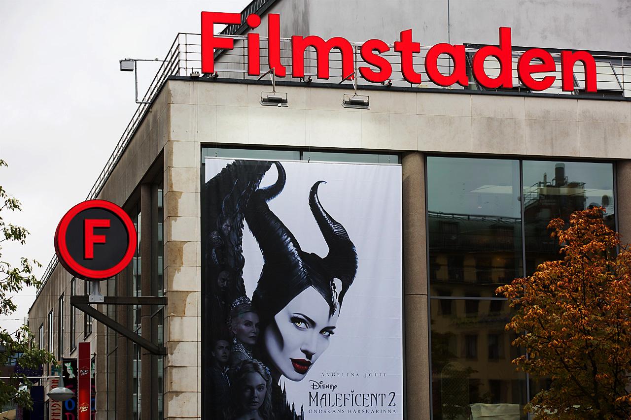 F- Filmstaden Sergel